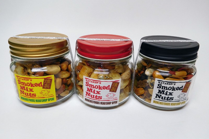 "MUNCHIE FOODS ""SMOKED MIX NUT'S 145g"""